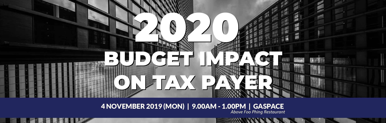 2020 年财政预算案重点
